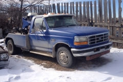 IMG_0912Year: 1997 Make: Ford Model: F350 Colour: Blue Style: Tow truck Engine:  7.3 Diesel Transmission: 5 speed Manual Interior: Fair condition – Red Kilometers: Additional Info: Registration  : Alberta (current) Asking Price: $8,000 OBO